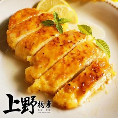 【上野物產】清香檸檬脆皮香雞排(100g±10%/片)x12片