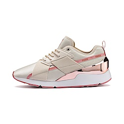 PUMA-Muse X-2 Metall