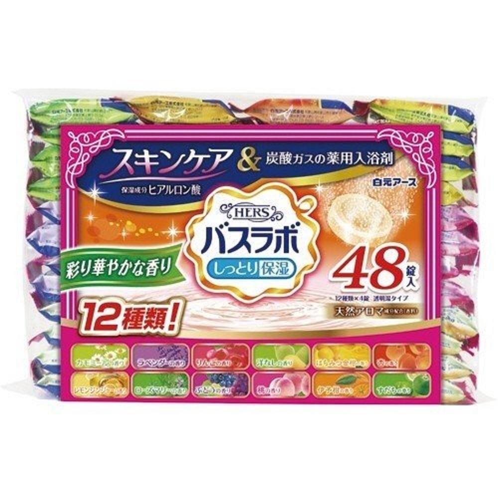 日本 白元 HERS華彩碳酸湯 泡湯入浴粉 12種類 48包入