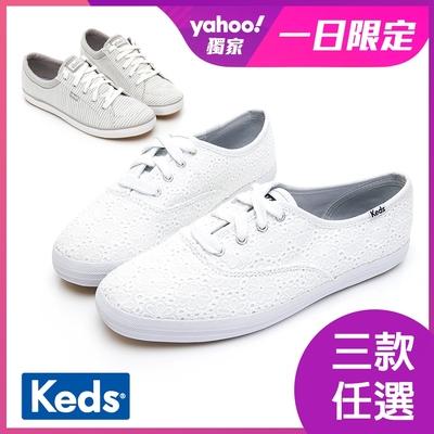 [時時樂限定] Keds CHAMPION 刺繡雛菊綁帶休閒鞋-三款任選
