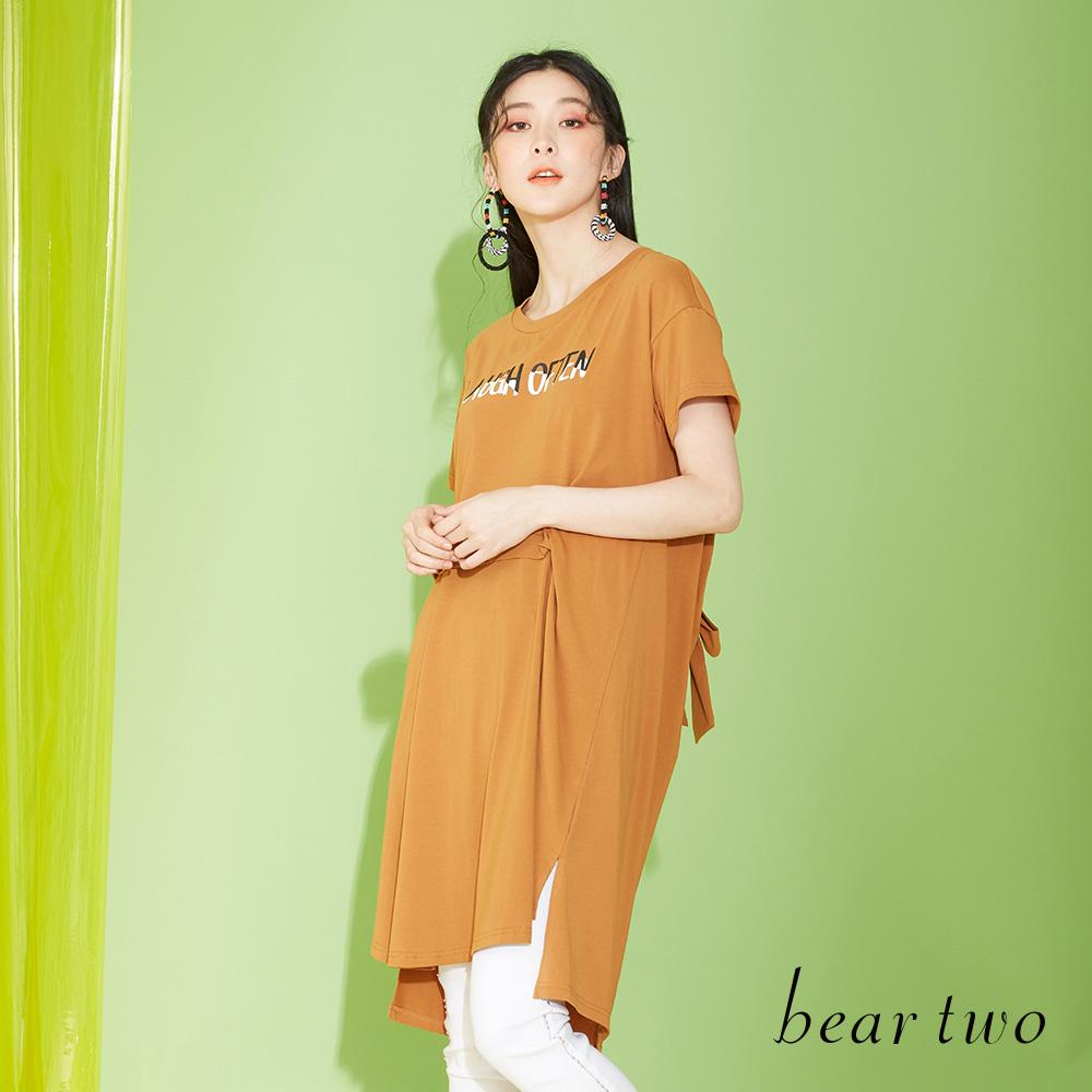beartwo 哈哈笑短袖長版T恤(二色)