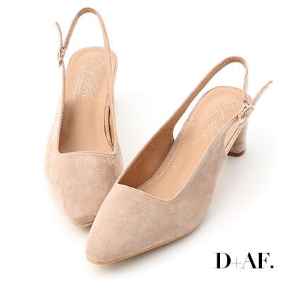 D+AF 自信主張.微尖頭絨料後空中跟鞋*杏