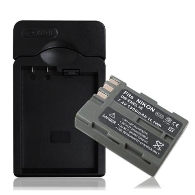 WELLY Nikon EN-EL3e / ENEL3E 認證版 防爆相機電池充電組