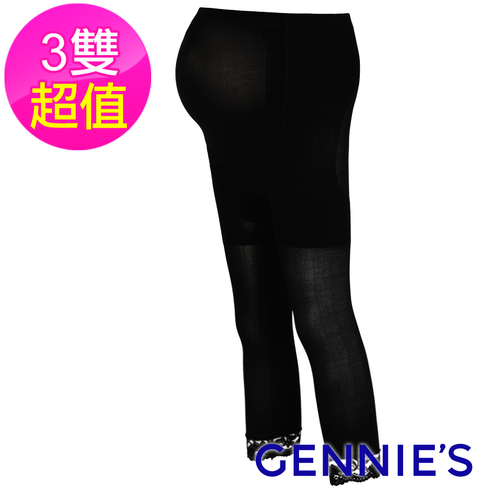 Gennies專櫃-3入組*孕婦專用彈性蕾絲時尚七分襪(GM42)