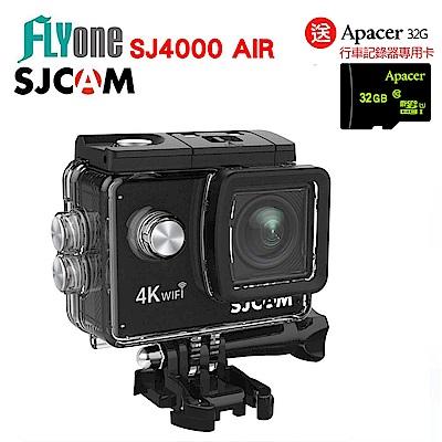 FLYone SJCAM SJ4000 AIR 4K WIFI 行車記錄器-急速配