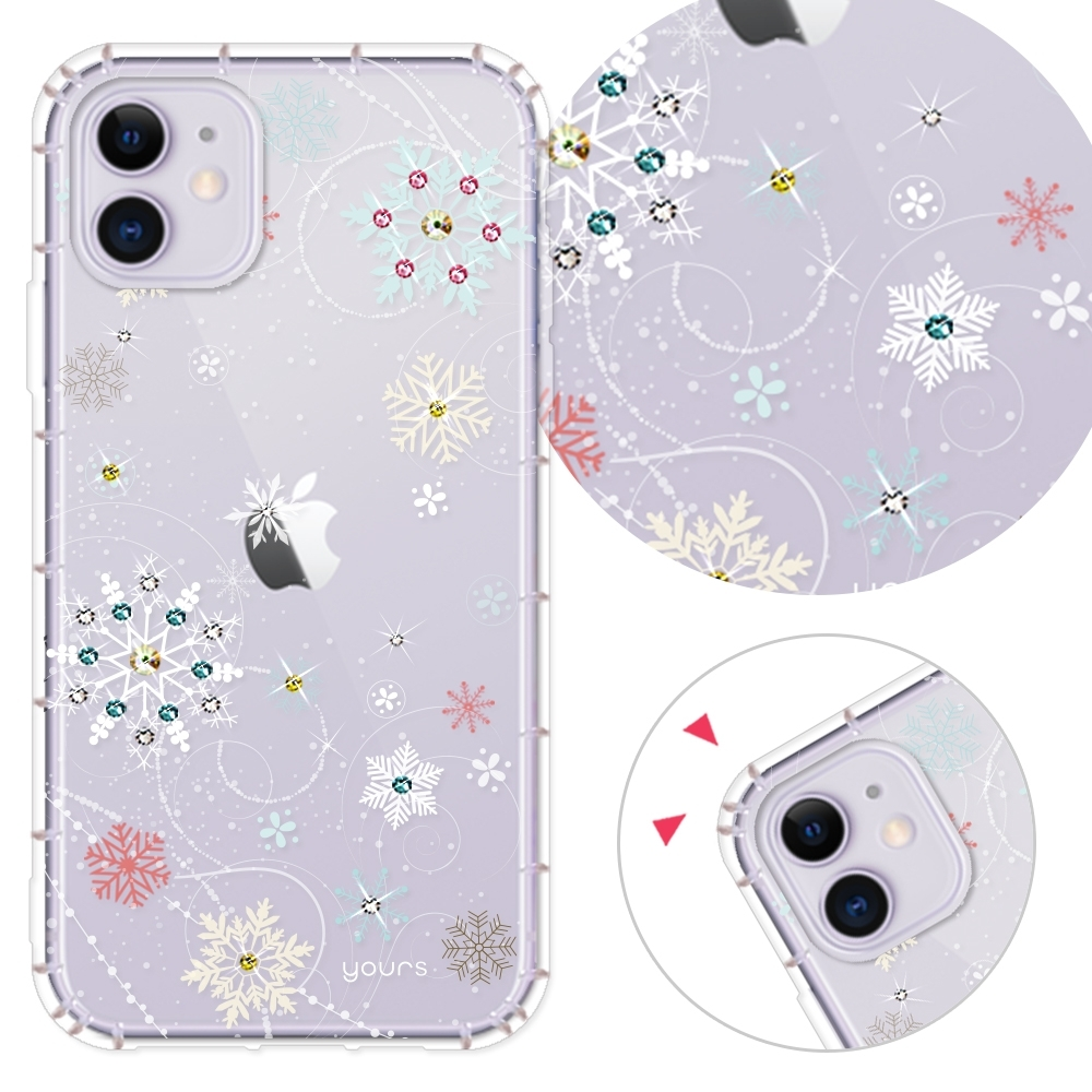 YOURS APPLE iPhone 11 6.1吋 奧地利彩鑽防摔手機殼-雪戀