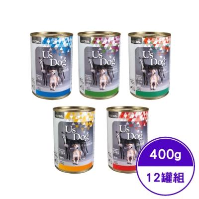 SEEDS聖萊西 Us Dog愛犬主食罐系列 400g (12罐組)