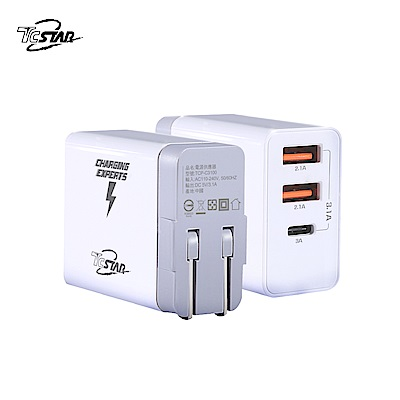 TCSTAR TYPE C 3 PORT USB電源供應器-白 TCPC3100