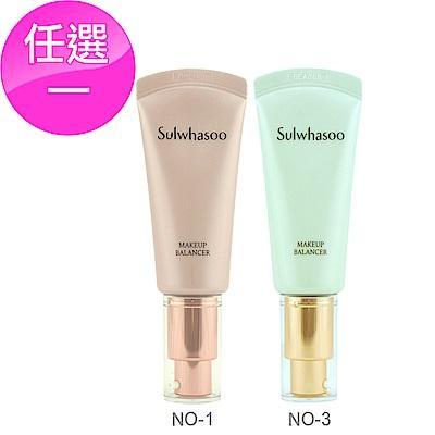 Sulwhasoo雪花秀 透潤親膚妝前平衡乳(SPF25/PA++)35ml