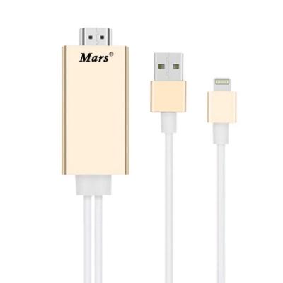 DW 三代CL13 Mars蘋果專用 HDMI影音傳輸線(香檳金)(加送3大好禮)