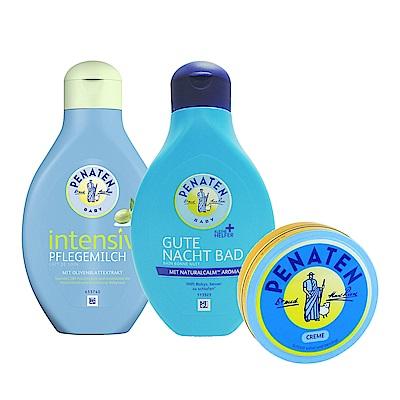 摩達客-德國Penaten牧羊人嬰幼兒 舒眠泡澡沐浴露+橄欖潤膚乳液+萬用乳霜 三入組