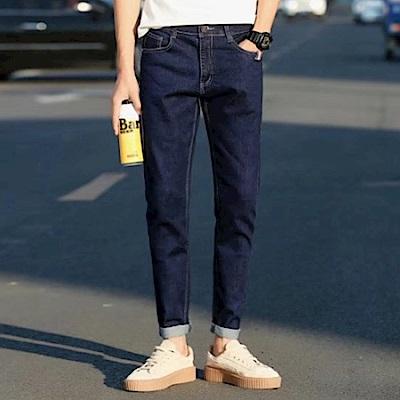BuyGlasses 口袋白線車邊牛仔長褲