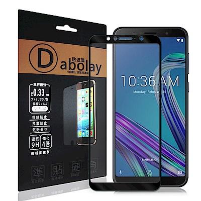 全膠貼合 華碩 ZenFone Max Pro ZB602KL滿版疏水疏油鋼化玻璃膜(黑)
