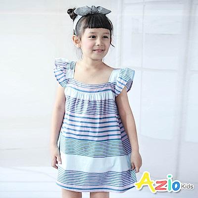 Azio Kids 洋裝 藍紫橫條紋荷葉無袖洋裝(紫)