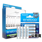 國際牌 智控型8槽急速充電器+ eneloop 低自放4號充電電池(8顆入)