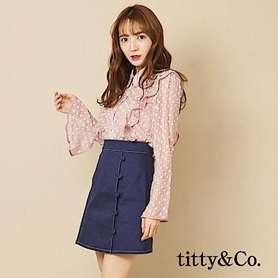 titty&Co.排釦褲裙(3色)