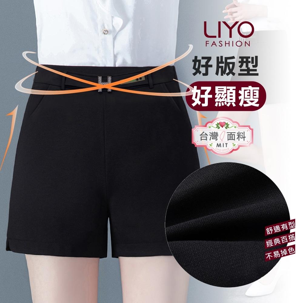 褲子-LIYO理優-H飾環顯瘦塑腿俏臀短褲-E011007