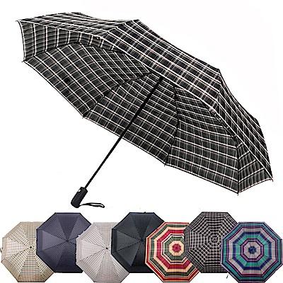 [團購2入組] 2mm 超大!風潮條紋 超大傘面安全自動開收傘