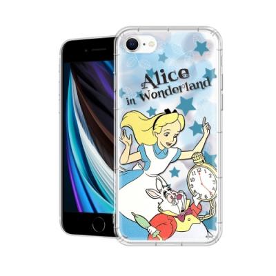 迪士尼授權正版 iPhone SE 2020/SE2 繽紛空壓安全手機殼(愛麗絲)