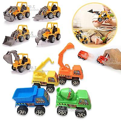 兒童玩沙必備 玩具車 工程建設車4入+迷你迴力車4入-共8入-附贈透明收納夾鏈袋1入