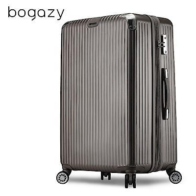 Bogazy 冰封行者Ⅱ 31吋特仕版平面式V型設計可加大行李箱(灰色)