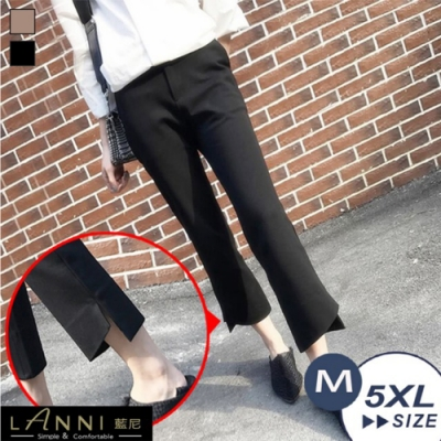 【LANNI 藍尼】時尚小喇叭側開岔顯瘦九分褲(M-5XL)●