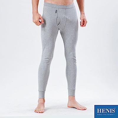 【HENIS】全棉衛生褲_淺麻灰
