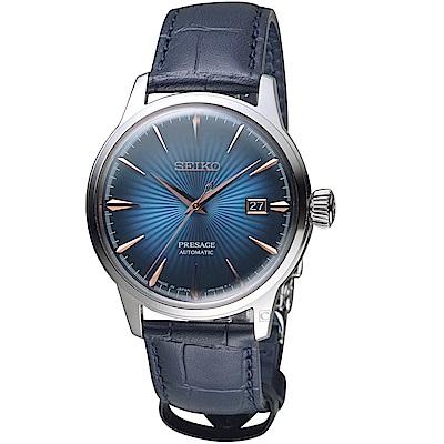 SEIKO精工Presage來台65週年機械限量錶(SRPE13J1)