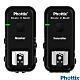 Phottix Strato II 2.4GHz無線閃燈觸發器(含接收器)-Nikon product thumbnail 1