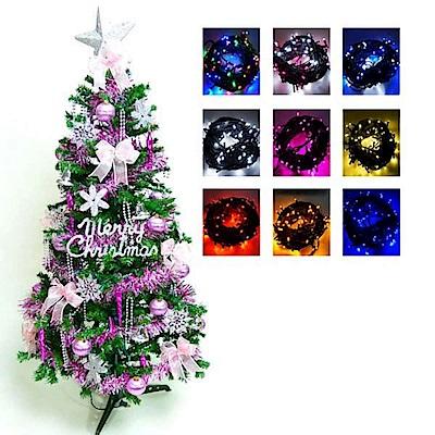 摩達客 6尺一般型裝飾綠聖誕樹 (+銀紫色系配件組+100燈LED燈1串)(附控制器跳機