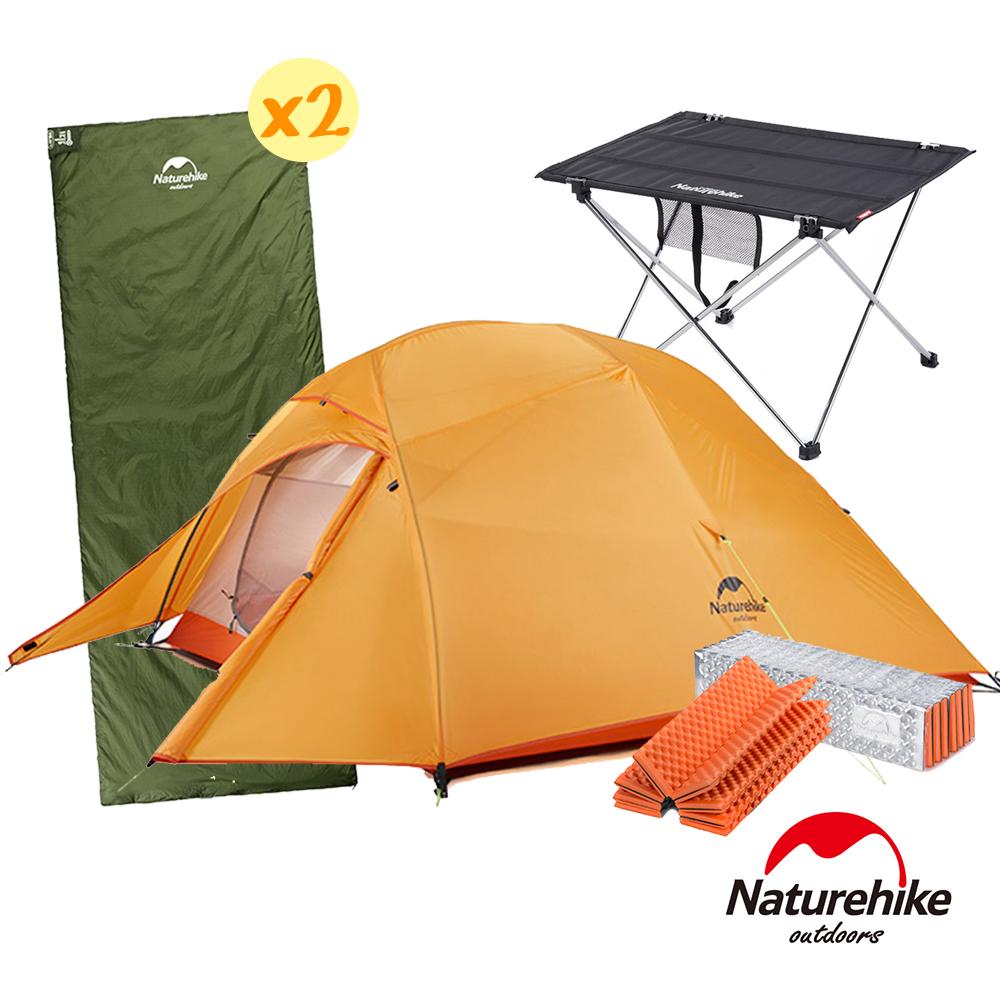 Naturehike 露營懶人包2-3人 攻頂帳+睡袋+睡墊+折疊桌
