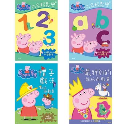 粉紅豬小妹 貼紙遊戲書(4入組)