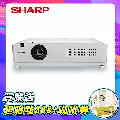 SHARP PG-CE45W WXGA 4000流明 輕量級雷射投影機