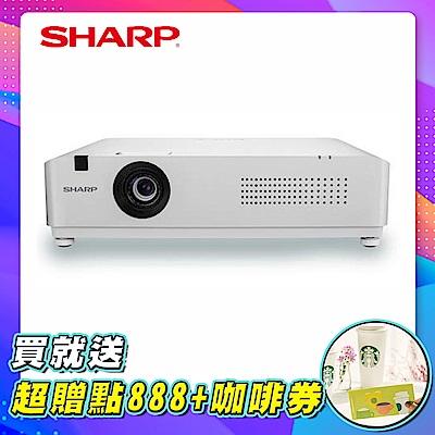 SHARP PG-CE45X XGA 4000流明 輕量級雷射投影機