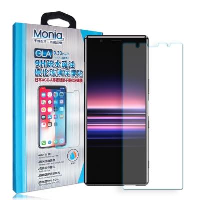 MONIA Sony Xperia 5 日本頂級疏水疏油9H鋼化玻璃膜