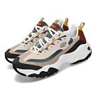 Skechers 休閒鞋 D Lites 3.0 老爹鞋 男鞋