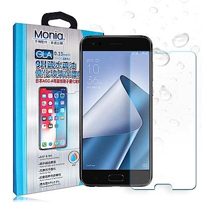 MONIA ASUS ZenFone 4 ZE554KL 日本頂級疏水疏油9H鋼化玻璃膜