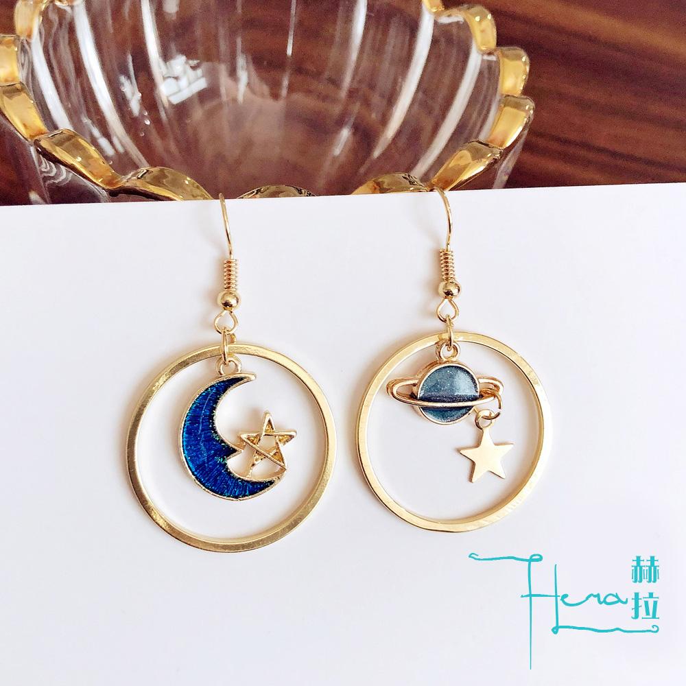 【Hera 赫拉】浪漫星空飾品耳環 幻彩五角星月亮不對稱耳釘星星耳環耳勾 product image 1