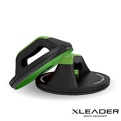 Leader X 360度旋轉式 伏地挺身輔助器 俯臥撐架 綠色