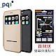 買殼送貼【Pqi】iPhone 6+/6s+ (5.5吋) 觸控感應式保護套 product thumbnail 1