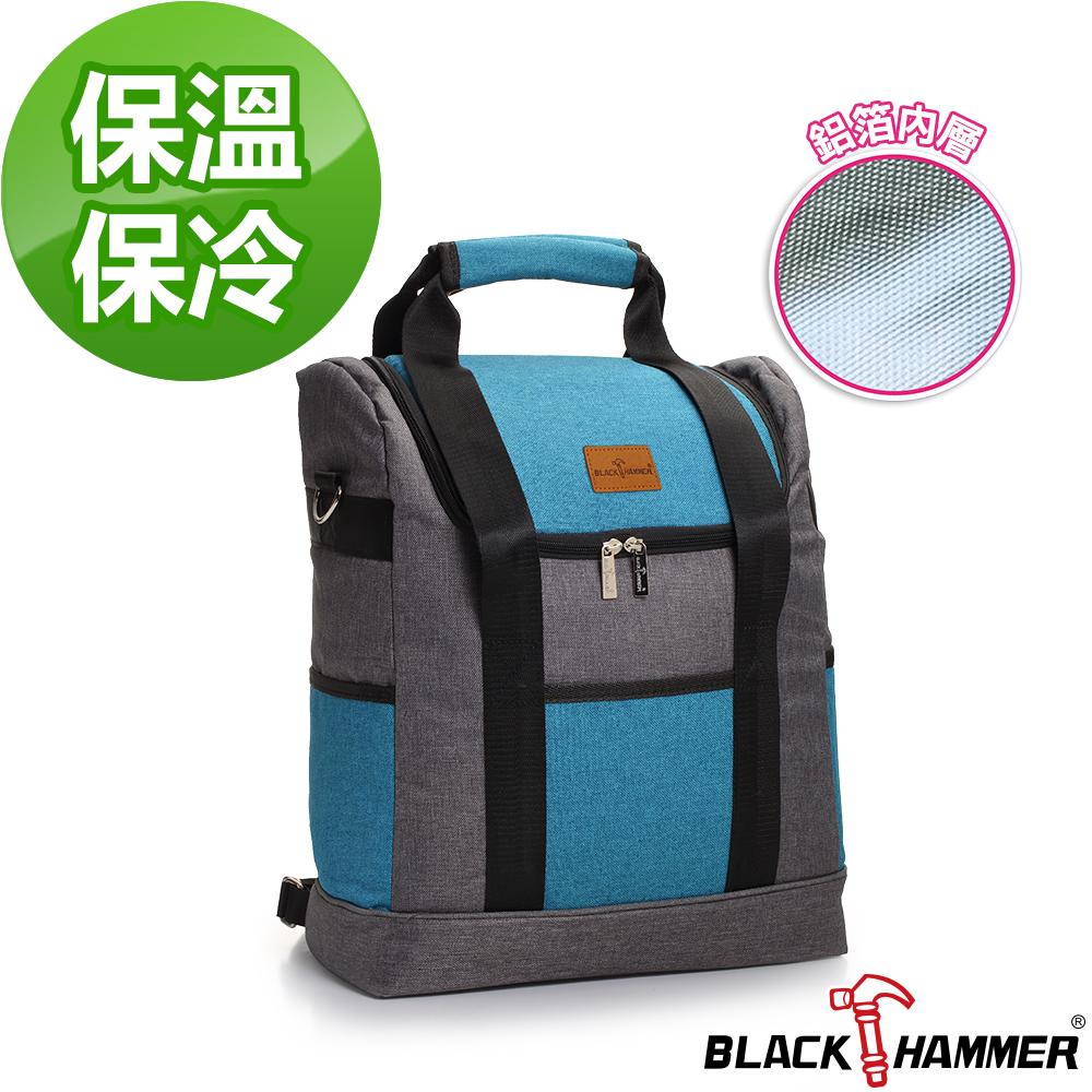 BLACK HAMMER 旅行保溫袋 - 後背包款