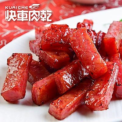 南門市場快車肉乾 招牌特厚蜜汁豬肉乾(95g)(獨立小包裝)