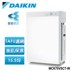 DAIKIN 大金15.5坪 保濕雙重閃流空氣清淨機 MCK70VSCT-W