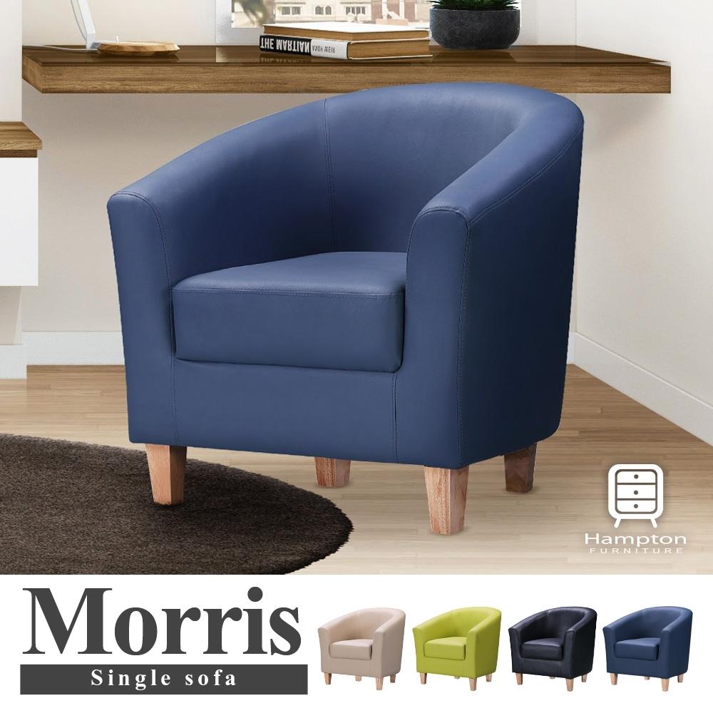 Hampton莫里斯耐磨皮面休閒椅-寶石藍-單人沙發/主人椅/椅子