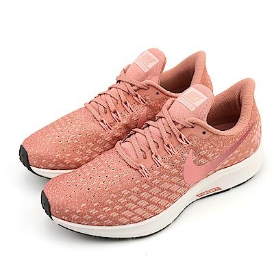 NIKE女慢跑鞋942855603粉