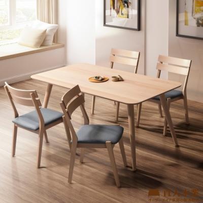 日本直人木業-日式全實木四張線條椅搭配135公分全實木餐桌(高級山毛櫸實木)