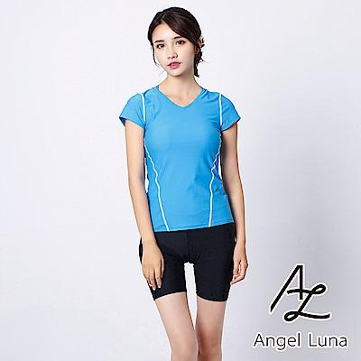 【AngelLuna日本泳裝】水藍短袖水母衣四件組比基尼泳衣