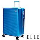福利品 ELLE 裸鑽刻紋系列-28吋經典橫條紋ABS霧面防刮行李箱-海藍色