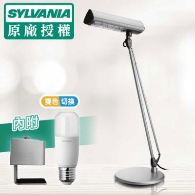 喜萬年 SYLVANIA 小小冰極光護眼檯燈 (雙色切換)
