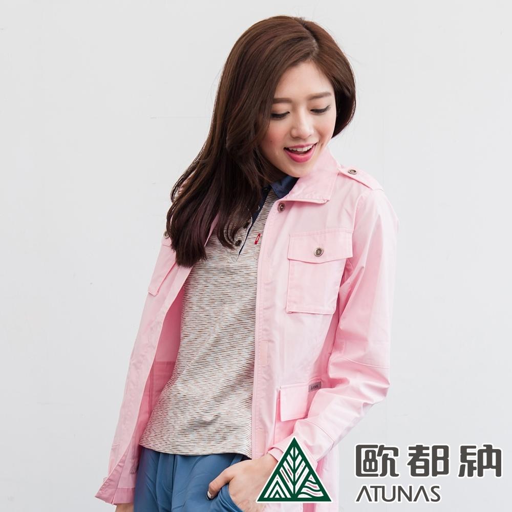 【ATUNAS歐都納】女款3XDRY快乾防曬透氣彈性風衣外套1327C粉紅/零碼出清